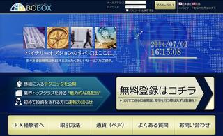 BOBOXという詐欺サイト?出金できないバイナリーオプションサイト情報
